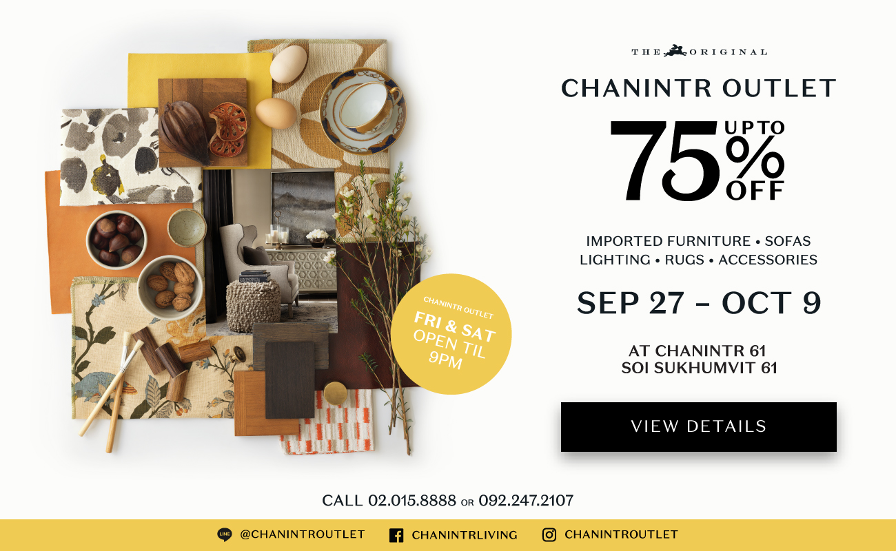 CHANINTR Outlet popup